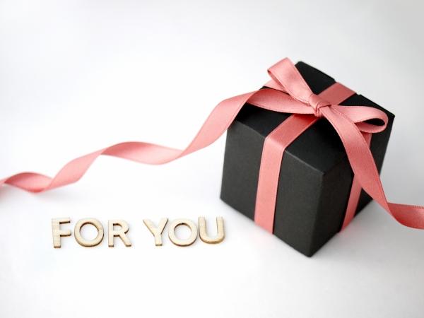 成功するために欠かせないものをプレゼントします!